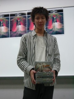 Lord of Magic 2003 Champion: 熱田直央