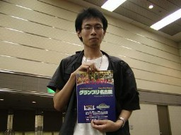 GPT-Nagoya Osaka 2nd Champion: 片山英典