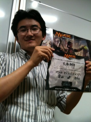 LMC Yoyogi 277 - ROE Game Day Champion : 大西純平