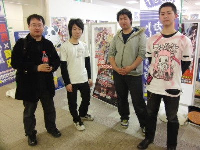 Lunatic Moon Convention Inage Kaigan 320th : Top 4 Players